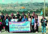 Tour ke Israel Gallery 1  12 November 2017