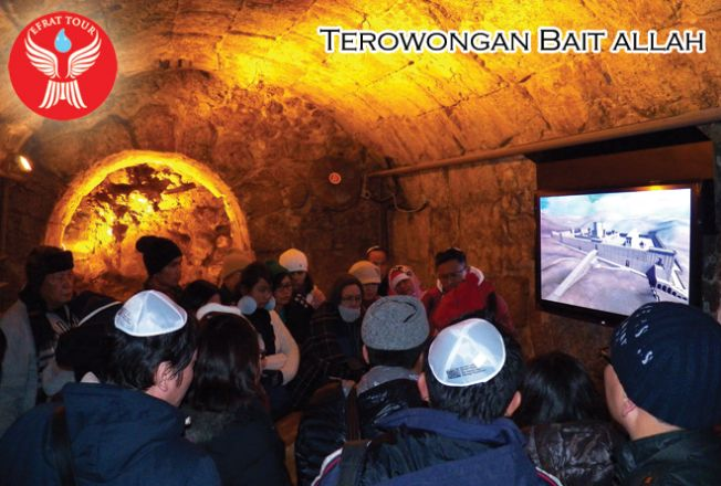 Tour ke Israel Gallery Western Tunnel 2 holyland_tour_indonesia