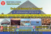 HOLYLAND TOUR INDONESIA 9 - 20 Desember 2019 (12 Hari) Mesir - Israel - Jordan + Petra + Red Sea Resort *5