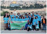 Tour ke Israel Gallery 27 April  8 Mei 2018